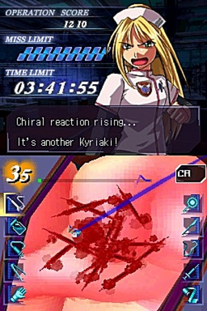 Images Trauma Center : Under the Knife Nintendo DS - 106