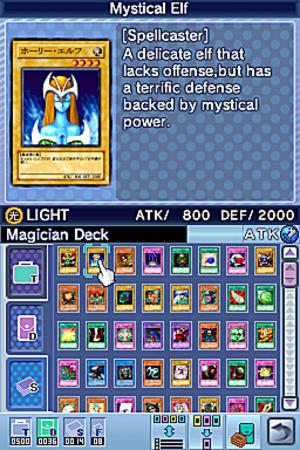 Yu-Gi-Oh! Nightmare Troubadour