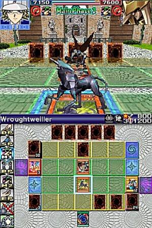 Images Yu-Gi-Oh! World Championship Tournament 2007 Nintendo DS - 19