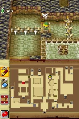 Zelda Phantom Hourglass Zephds055