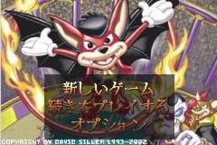 Images Aero the Acro-Bat Gameboy Advance - 2