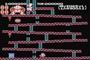 Test Donkey Kong Gameboy Advance - Screenshot 1