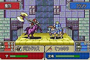 Fire Emblem : The Sacred Stones GBA - Screenshot 9