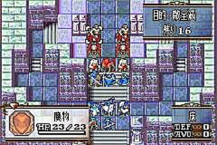 Fire Emblem : The Sacred Stones GBA - Screenshot 21