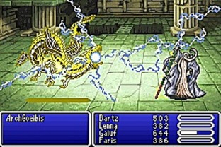 Test Final Fantasy V Advance Gameboy Advance - Screenshot 27