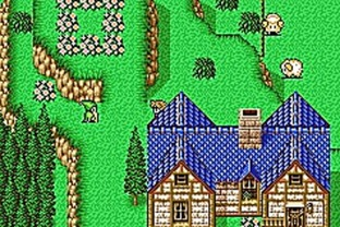 Test Final Fantasy V Advance Gameboy Advance - Screenshot 29