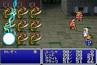 Test Final Fantasy 1 & 2 : Dawn Of Souls Gameboy Advance - Screenshot 59