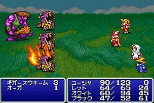 Test Final Fantasy 1 & 2 : Dawn Of Souls Gameboy Advance - Screenshot 60