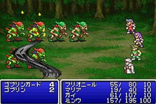 Test Final Fantasy 1 & 2 : Dawn Of Souls Gameboy Advance - Screenshot 65
