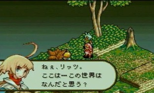 Images Final Fantasy Tactics Advance Gameboy Advance - 1
