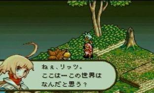 Images Final Fantasy Tactics Advance Gameboy Advance - 1