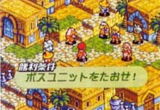 Images Final Fantasy Tactics Advance Gameboy Advance - 6