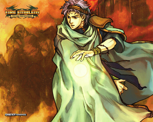 Fire Emblem : The Sacred Stones GBA - Screenshot 197