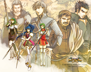 Fire Emblem : The Sacred Stones GBA - Screenshot 199