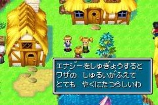Images Golden Sun Gameboy Advance - 2