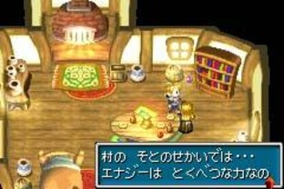 Images Golden Sun Gameboy Advance - 3