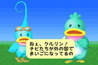 Test Kuru Kuru Kururin Gameboy Advance - Screenshot 1