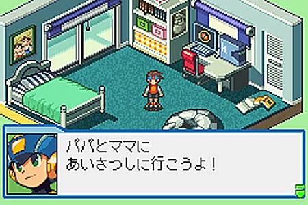 Mega Man Battle Network 4 : Blue Moon