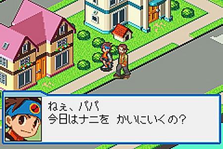 Mega Man Battle Network 4 : Red Sun