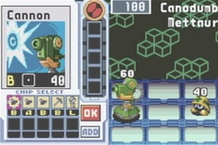 Test Megaman Battle Network 3 Gameboy Advance - Screenshot 2