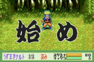 Naruto : Konoha Wars Gameboy Advance
