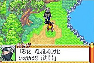 Images Naruto RPG : Uketsugareshi Hi no Ishi Gameboy Advance - 3