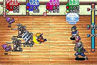 Images Naruto RPG : Uketsugareshi Hi no Ishi Gameboy Advance - 4