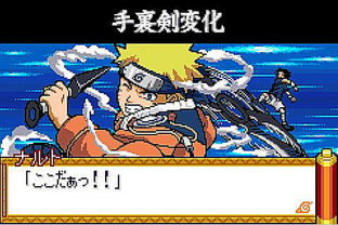 Images Naruto RPG : Uketsugareshi Hi no Ishi Gameboy Advance - 8