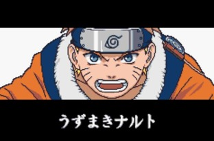 Images Naruto RPG : Uketsugareshi Hi no Ishi Gameboy Advance - 16