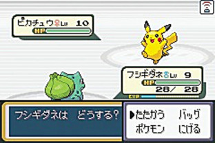 Images Pokémon Version Rouge Feu Gameboy Advance - 1