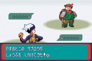 Images Pokémon Version Rubis Gameboy Advance - 1