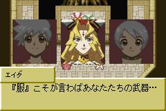 Tales of the World : Narikiri Dungeon 2