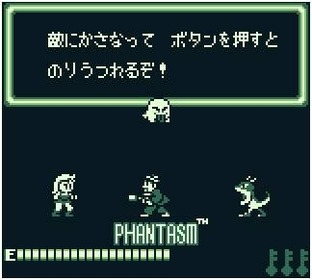 Images Avenging Spirit Gameboy - 1