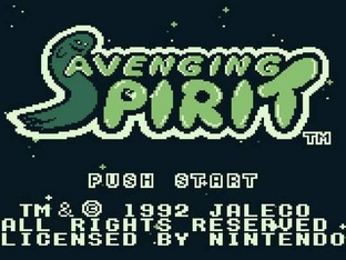 Images Avenging Spirit Gameboy - 2
