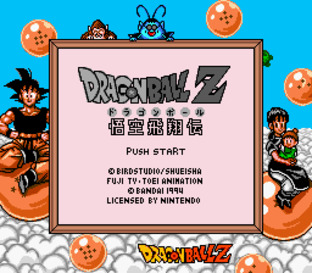 Dragon Ball Z : Gokuh Hinshanden G.BOY - Screenshot 1