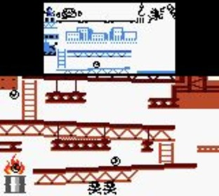 Test Game & Watch Gallery 2 Gameboy - Screenshot 35