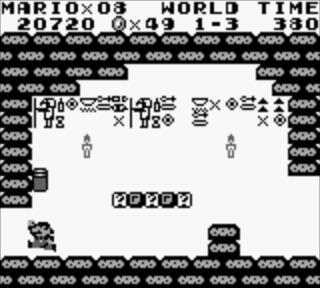Images Super Mario Land Gameboy - 2