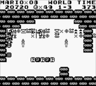 Super Mario Land G.BOY - Screenshot 95