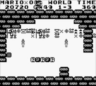 Super Mario Land G.BOY - Screenshot 96