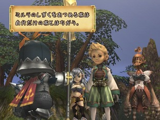 Final Fantasy Crystal Chronicles NGC - Screenshot 18