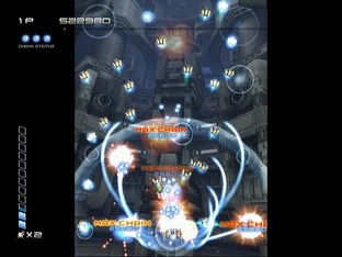Test Ikaruga Gamecube - Screenshot 9