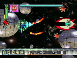 Test Megaman Network Transmission Gamecube - Screenshot 1