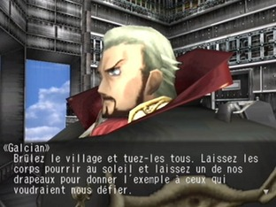 Test Skies Of Arcadia Legends Gamecube - Screenshot 10