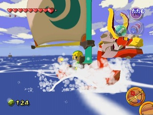 The Legend of Zelda : The Wind Waker NGC - Screenshot 5
