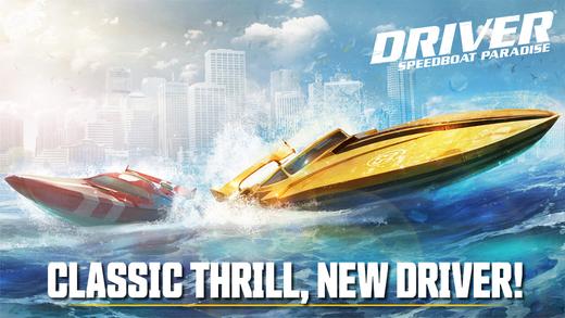 driver-speedboat-paradise-iphone-ipod-1417681226-001.jpg