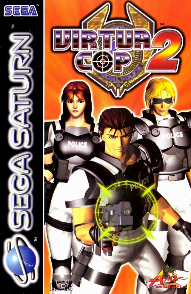 لعبة الاكشن والاثارة المحبوبة Virtual Cop 2 بحجم خيالى 10 ميجا فقط