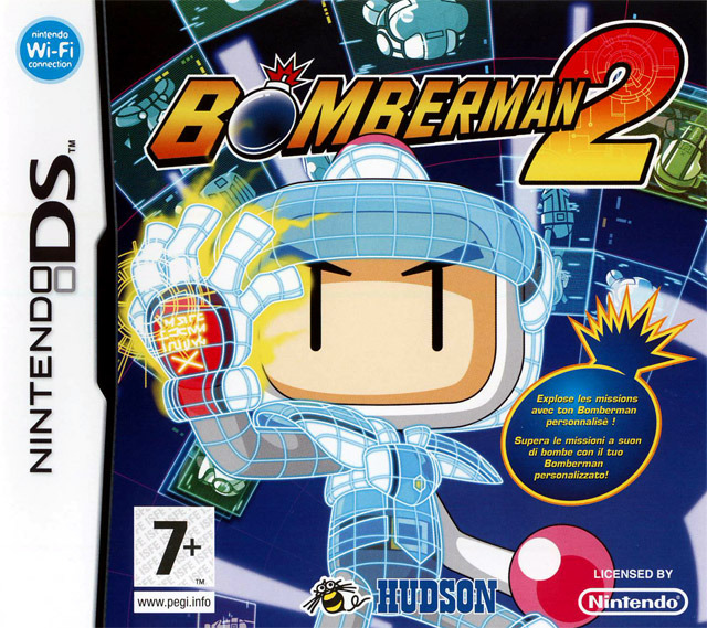 [DF] Bomberman 2  [Nintendo DS]