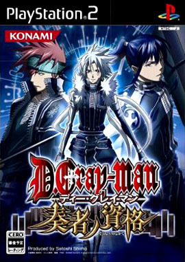 D gray man 2 sur playstation 2 - D gray man images ...