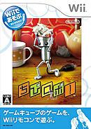 [Wii] Les indispensables de la Wii et autres coups de coeur... Jaquette-nouvelle-facon-de-jouer-chibi-robo-wii-cover-avant-p