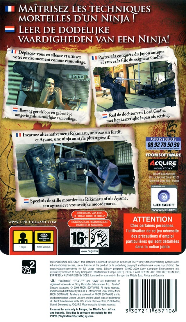 jeuxvideo.com Tenchu Shadow Assassins - PlayStation Portable Image 2